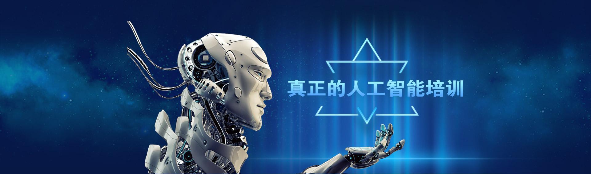 教育+AI异军突起将成新风口